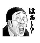 うざ顔対応 2(個別スタンプ:03)