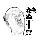 うざ顔対応 2(個別スタンプ:08)