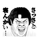 うざ顔対応 2(個別スタンプ:09)