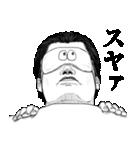 うざ顔対応 2(個別スタンプ:10)