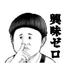 うざ顔対応 2(個別スタンプ:11)