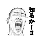 うざ顔対応 2(個別スタンプ:16)