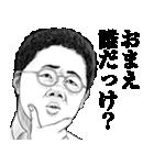 うざ顔対応 2(個別スタンプ:18)