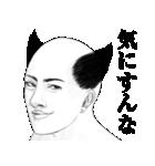 うざ顔対応 2(個別スタンプ:28)
