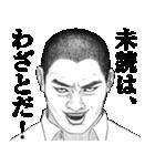 うざ顔対応 2(個別スタンプ:29)