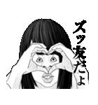 うざ顔対応 2(個別スタンプ:31)
