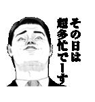 うざ顔対応 2(個別スタンプ:33)