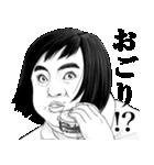 うざ顔対応 2(個別スタンプ:34)