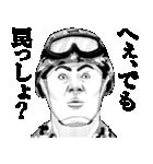 うざ顔対応 2(個別スタンプ:35)