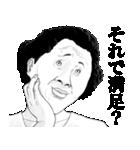 うざ顔対応 2(個別スタンプ:39)