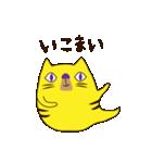 バケネコ1号(名古屋弁)(個別スタンプ:01)