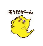 バケネコ1号(名古屋弁)(個別スタンプ:02)