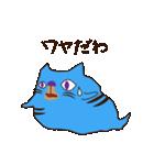 バケネコ1号(名古屋弁)(個別スタンプ:04)