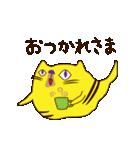 バケネコ1号(名古屋弁)(個別スタンプ:07)