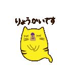 バケネコ1号(名古屋弁)(個別スタンプ:08)