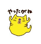 バケネコ1号(名古屋弁)(個別スタンプ:11)