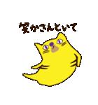 バケネコ1号(名古屋弁)(個別スタンプ:16)