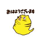 バケネコ1号(名古屋弁)(個別スタンプ:17)