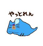 バケネコ1号(名古屋弁)(個別スタンプ:19)