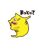 バケネコ1号(名古屋弁)(個別スタンプ:21)