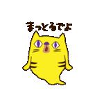 バケネコ1号(名古屋弁)(個別スタンプ:22)