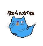 バケネコ1号(名古屋弁)(個別スタンプ:24)