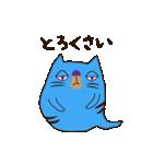 バケネコ1号(名古屋弁)(個別スタンプ:26)