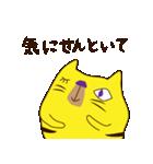バケネコ1号(名古屋弁)(個別スタンプ:27)