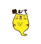 バケネコ1号(名古屋弁)(個別スタンプ:28)