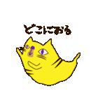 バケネコ1号(名古屋弁)(個別スタンプ:30)