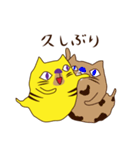 バケネコ1号(名古屋弁)(個別スタンプ:31)