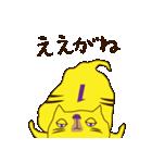バケネコ1号(名古屋弁)(個別スタンプ:35)