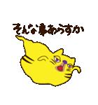 バケネコ1号(名古屋弁)(個別スタンプ:39)