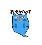 バケネコ1号(名古屋弁)(個別スタンプ:40)