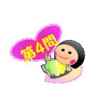 ききちゃんの愛情診断テストだよ(個別スタンプ:4)