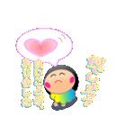 ききちゃんの愛情診断テストだよ(個別スタンプ:10)