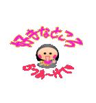 ききちゃんの愛情診断テストだよ(個別スタンプ:11)