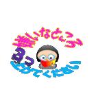 ききちゃんの愛情診断テストだよ(個別スタンプ:14)