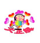 ききちゃんの愛情診断テストだよ(個別スタンプ:16)