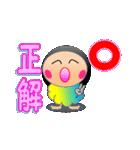 ききちゃんの愛情診断テストだよ(個別スタンプ:17)