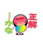 ききちゃんの愛情診断テストだよ(個別スタンプ:19)