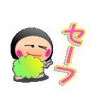 ききちゃんの愛情診断テストだよ(個別スタンプ:20)