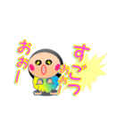 ききちゃんの愛情診断テストだよ(個別スタンプ:22)