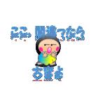 ききちゃんの愛情診断テストだよ(個別スタンプ:30)