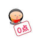 ききちゃんの愛情診断テストだよ(個別スタンプ:36)