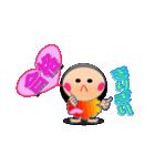 ききちゃんの愛情診断テストだよ(個別スタンプ:39)
