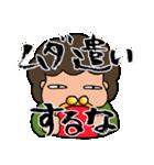 【おかん必携!】明快☆マザーズスタンプ4(個別スタンプ:02)