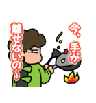 【おかん必携!】明快☆マザーズスタンプ4(個別スタンプ:03)