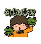 【おかん必携!】明快☆マザーズスタンプ4(個別スタンプ:04)