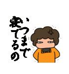 【おかん必携!】明快☆マザーズスタンプ4(個別スタンプ:05)